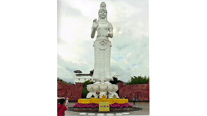 Guanyin, pictured in this statue in Dali, China, is a key heavenly bodhisattva who embodies the virtues of compassion and mercy important in Mahayana Buddhism.