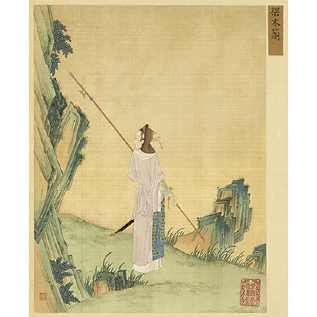 "Hua Mulan in ""Gathering Gems of Beauty,"" album leaf, ink and colors on silk. Painter identified as He Dazi. Qing dynasty. Mulan depicted in a field with her back to the viewer, holding a spear"
